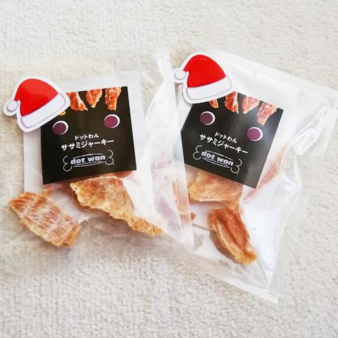 ササミジャーキー クリスマスパッケージ