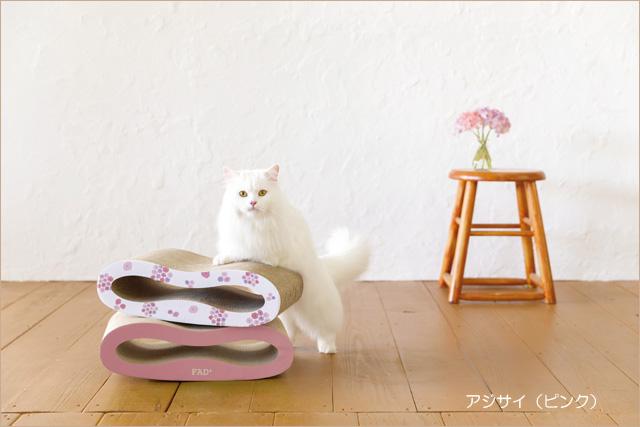 可愛い猫用つめとぎ ピンク