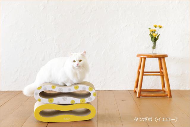 可愛い猫用つめとぎ イエロー