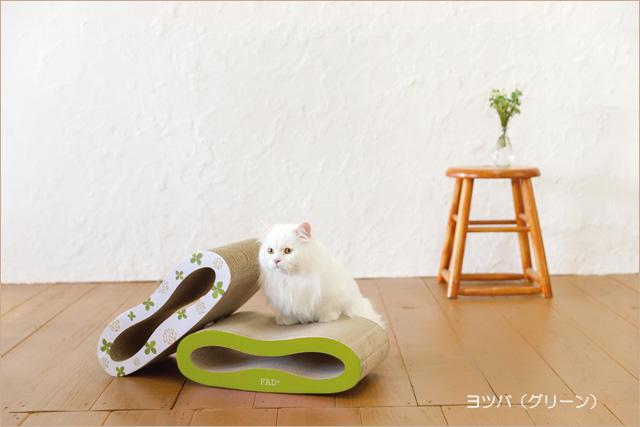 可愛い猫用つめとぎ グリーン