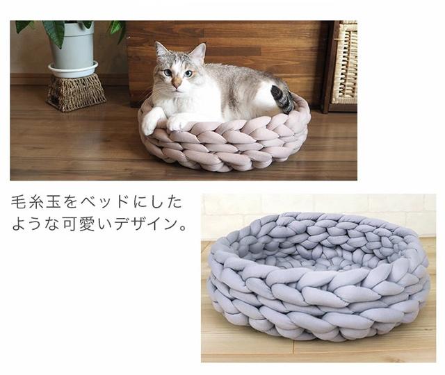 可愛い猫ベッド 毛糸玉