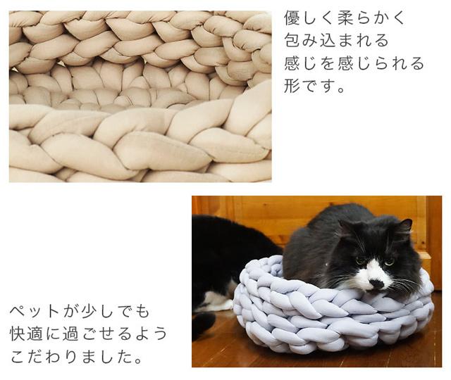 可愛い猫ベッド こだわり