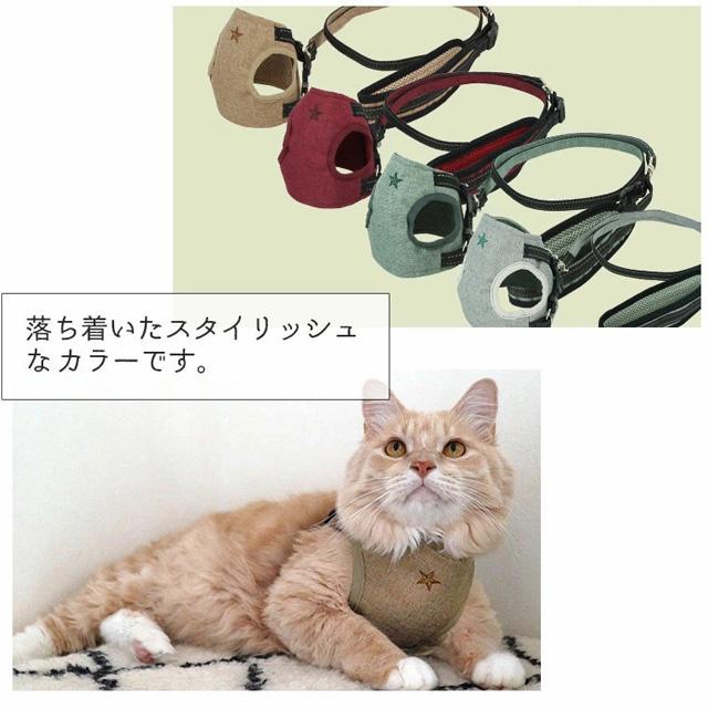 猫のベスト型ハーネス 色