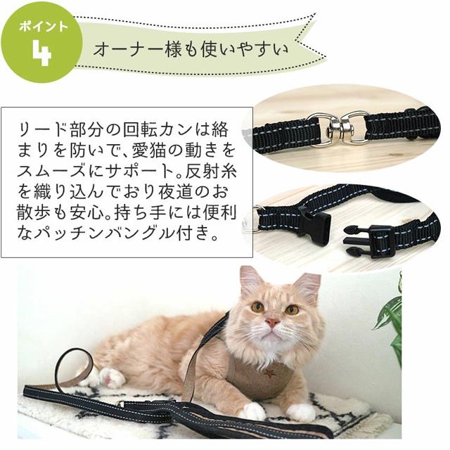 猫のベスト型ハーネス 便利な持ち手