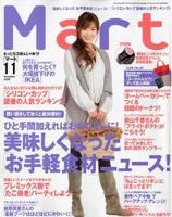 雑誌掲載 Mart